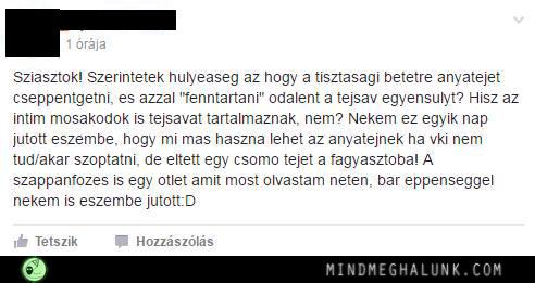 anyatej1